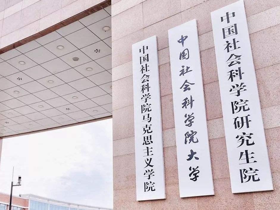 China launches university-based veterans think tank
