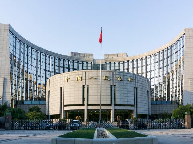 China's central bank injects 20b yuan into market