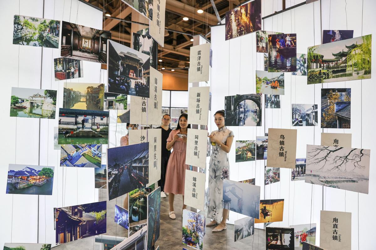 9th China Suzhou Creative & Design Cultural Industry Expo kicks off
