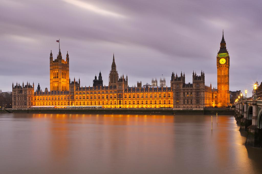 Former UK minister arrested over alleged rape