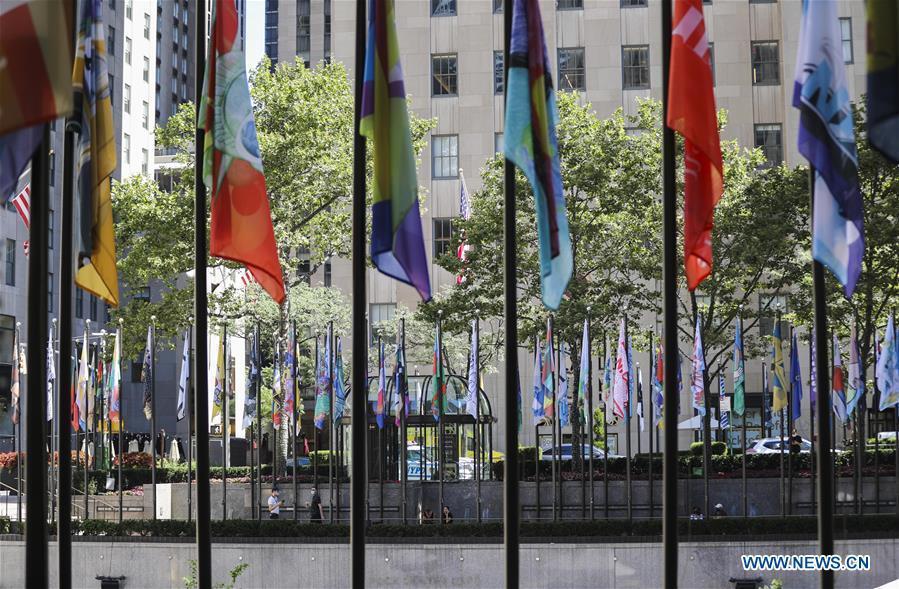 Rockefeller Center's outdoor flag exhibition open to public in NYC