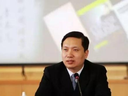 Zhao Yide appointed acting governor of Shaanxi Province
