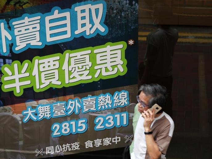 Daily life in Hong Kong amid COVID-19 pandemic