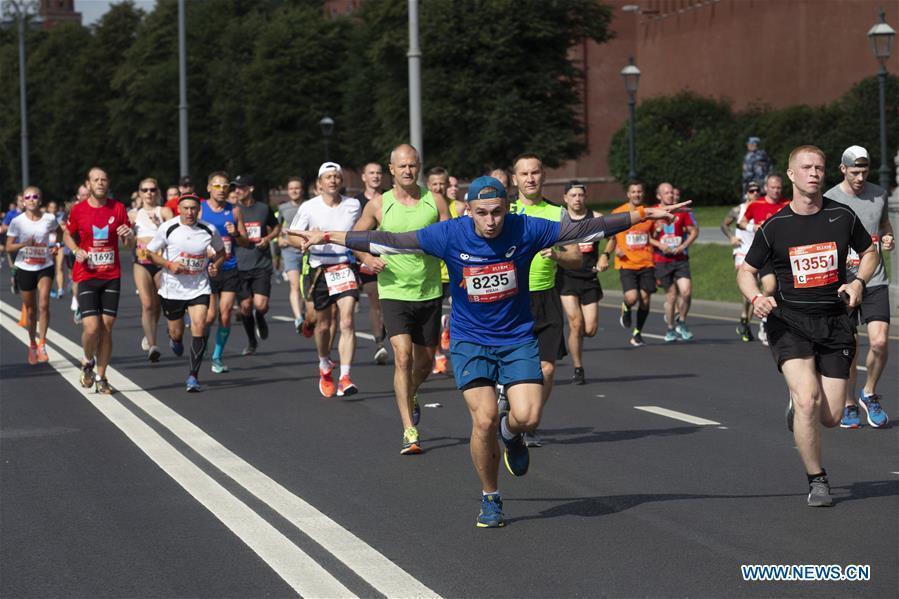 Highlights of Moscow Half Marathon
