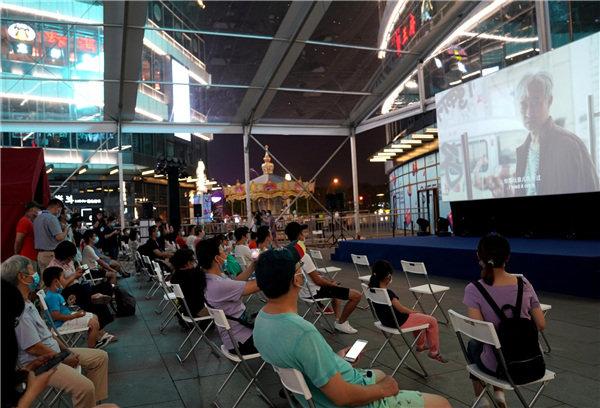 Shanghai film festival launches online market