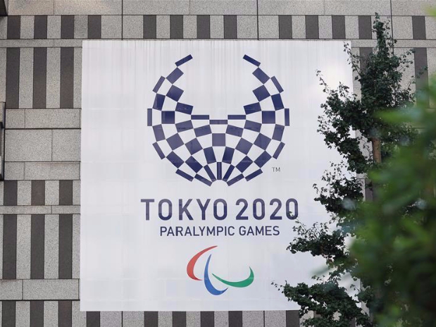 Tokyo 2020 organizing committee announces schedule of delayed Paralympic Games