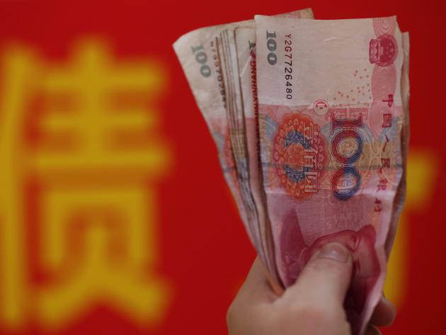 China 10-year treasury bond futures close higher