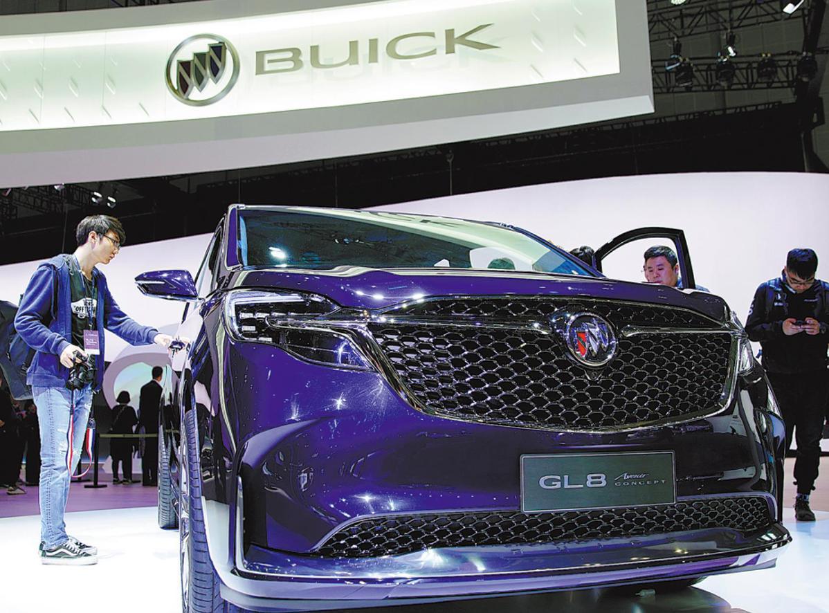 SAIC-GM recalls nearly 250,000 Buicks
