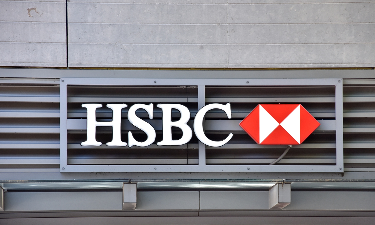 HSBC business will continue shrinking after 69% H1 profit plunge: Chinese observer