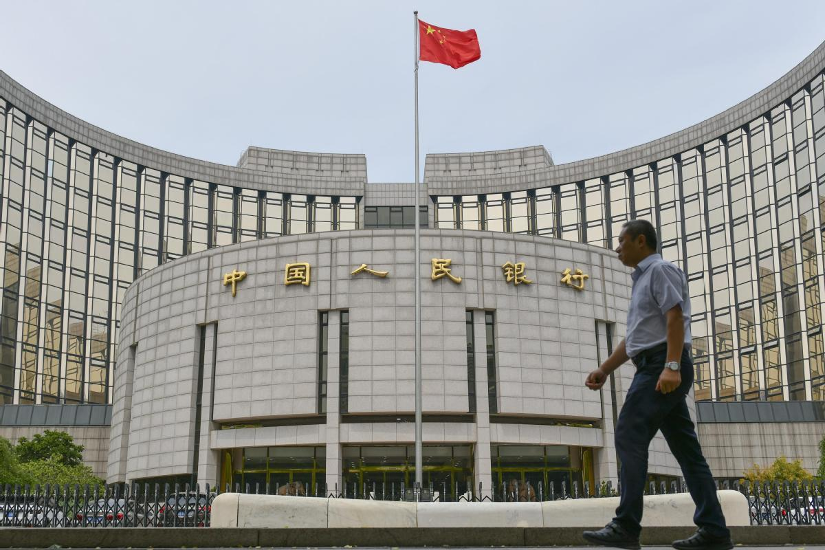 China's central bank vows stronger financial support for enterprises