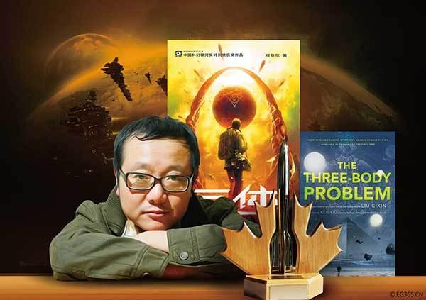 China to turn sci-fi novel into live-action drama