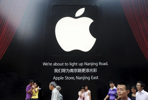 Chinese tech firm goes ahead with Apple suit