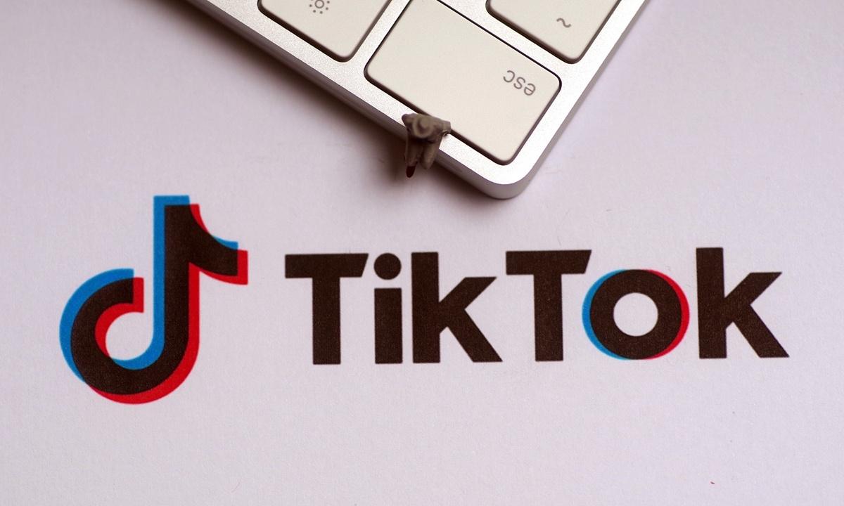 US' 'mafia-style tactic' on TikTok strips last layer of civilization