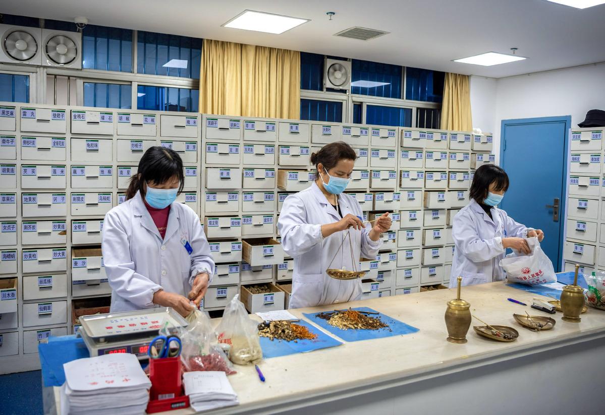China mulls adding coronavirus-related medicines to medical insurance list
