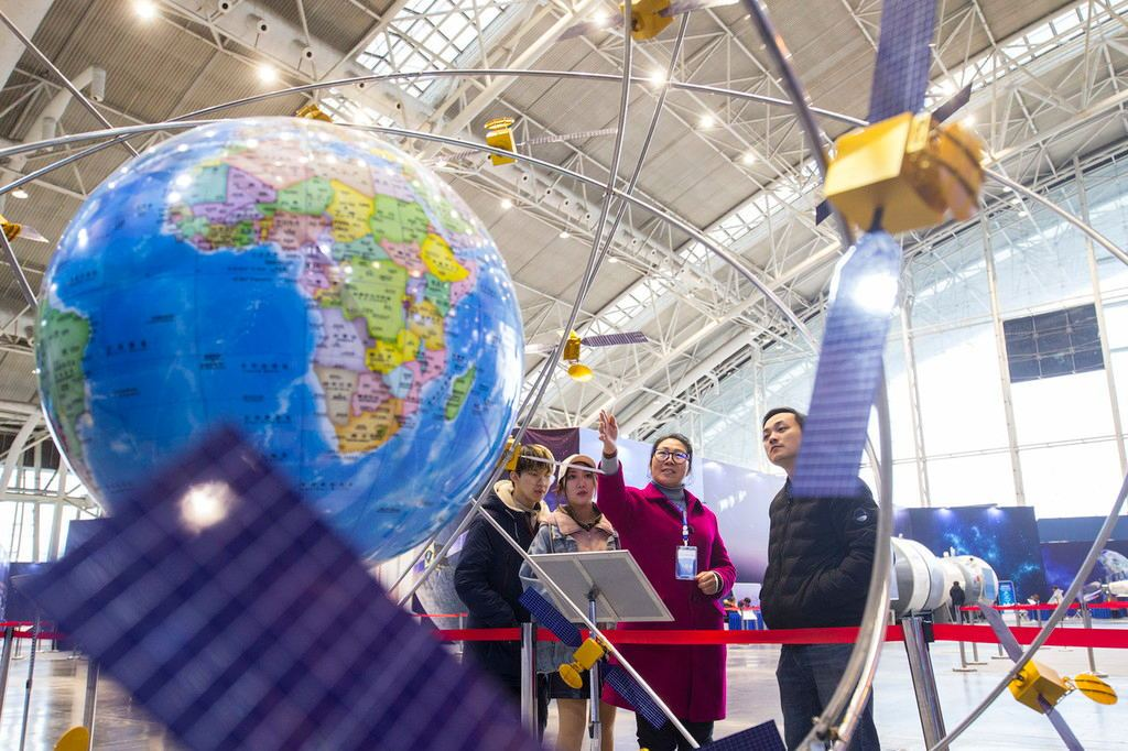 Beidou satellite system provides services for business and public