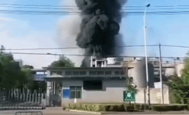 Death toll rises to 6 in China factory blast