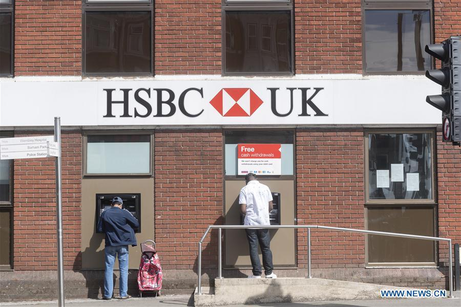 HSBC profit plunges 65 pct in first half 2020