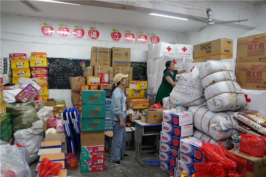 Red Cross Society of China assists with flood relief