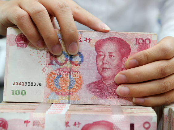 Internationalization of yuan necessary to ensure stability of financial market