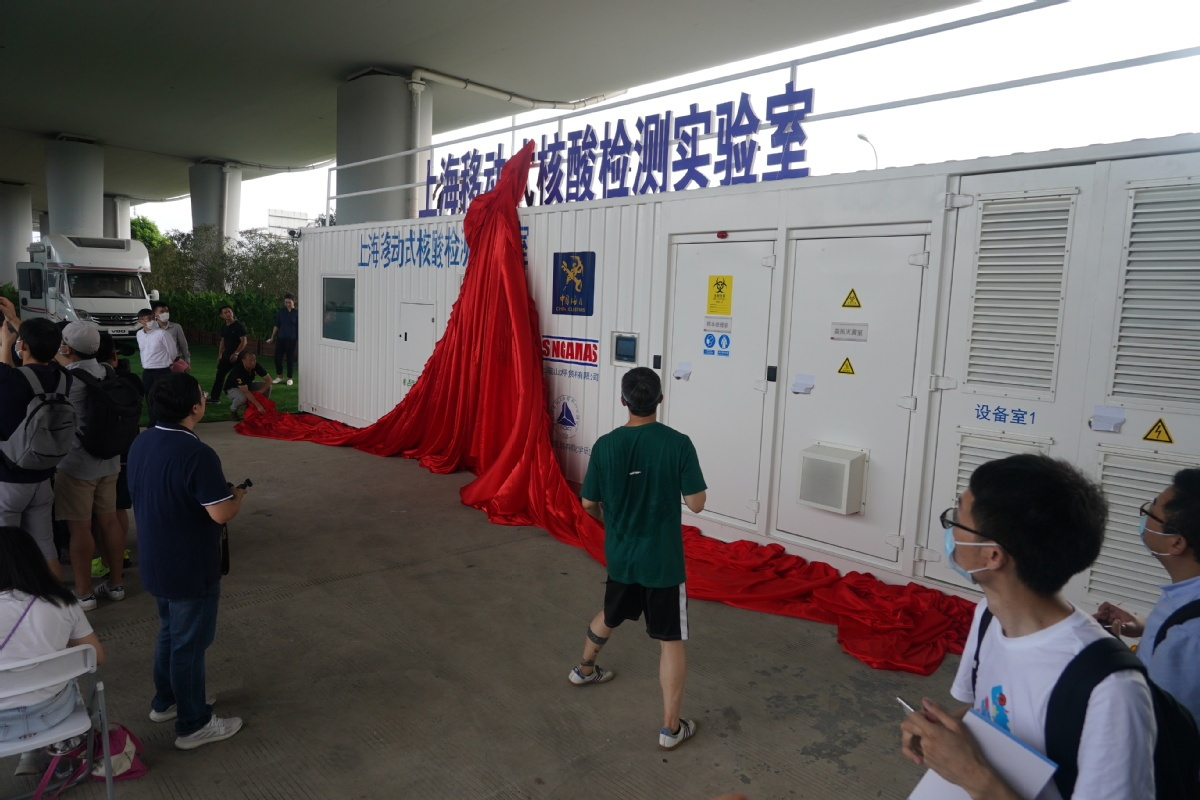 China's first mobile nucleic acid testing lab makes debut
