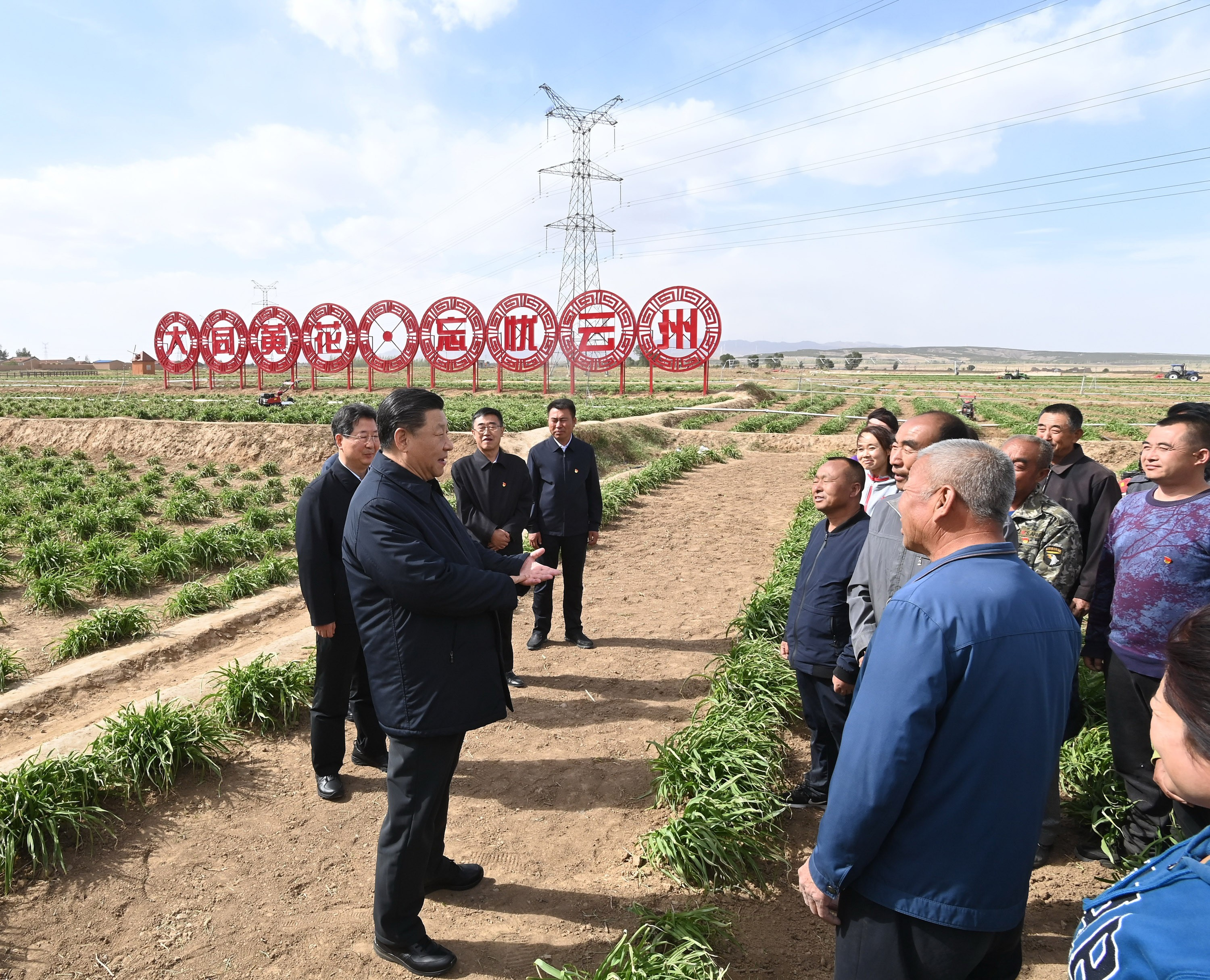 President Xi shows care for poverty-stricken villages