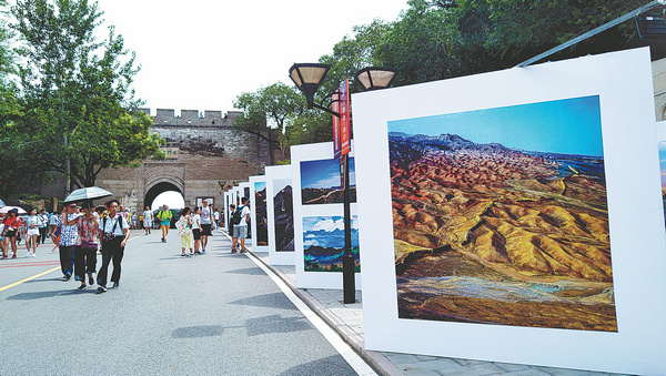 Ancient Great Wall in northwest put into clear focus