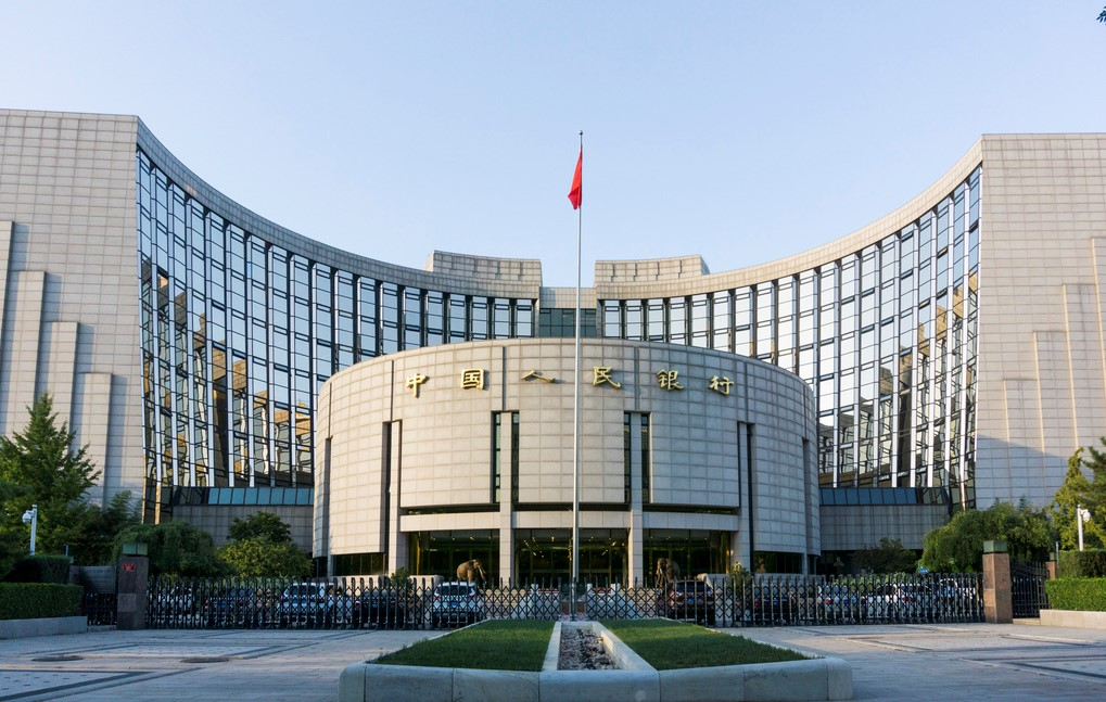 PBOC shifts policy focus to 'resilience'