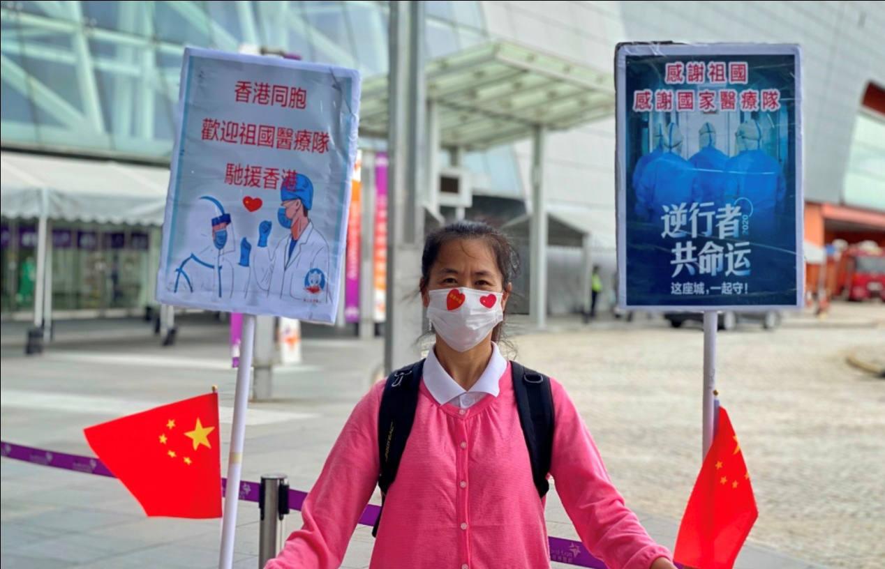 Chinese mainland makes great efforts to help Hong Kong fight COVID-19 resurgence