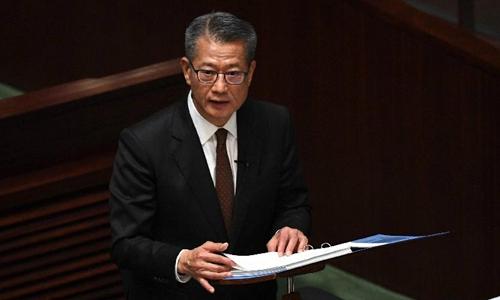 HKSAR financial secretary slams US for 'intruding on personal privacy in hegemonic intimidation'