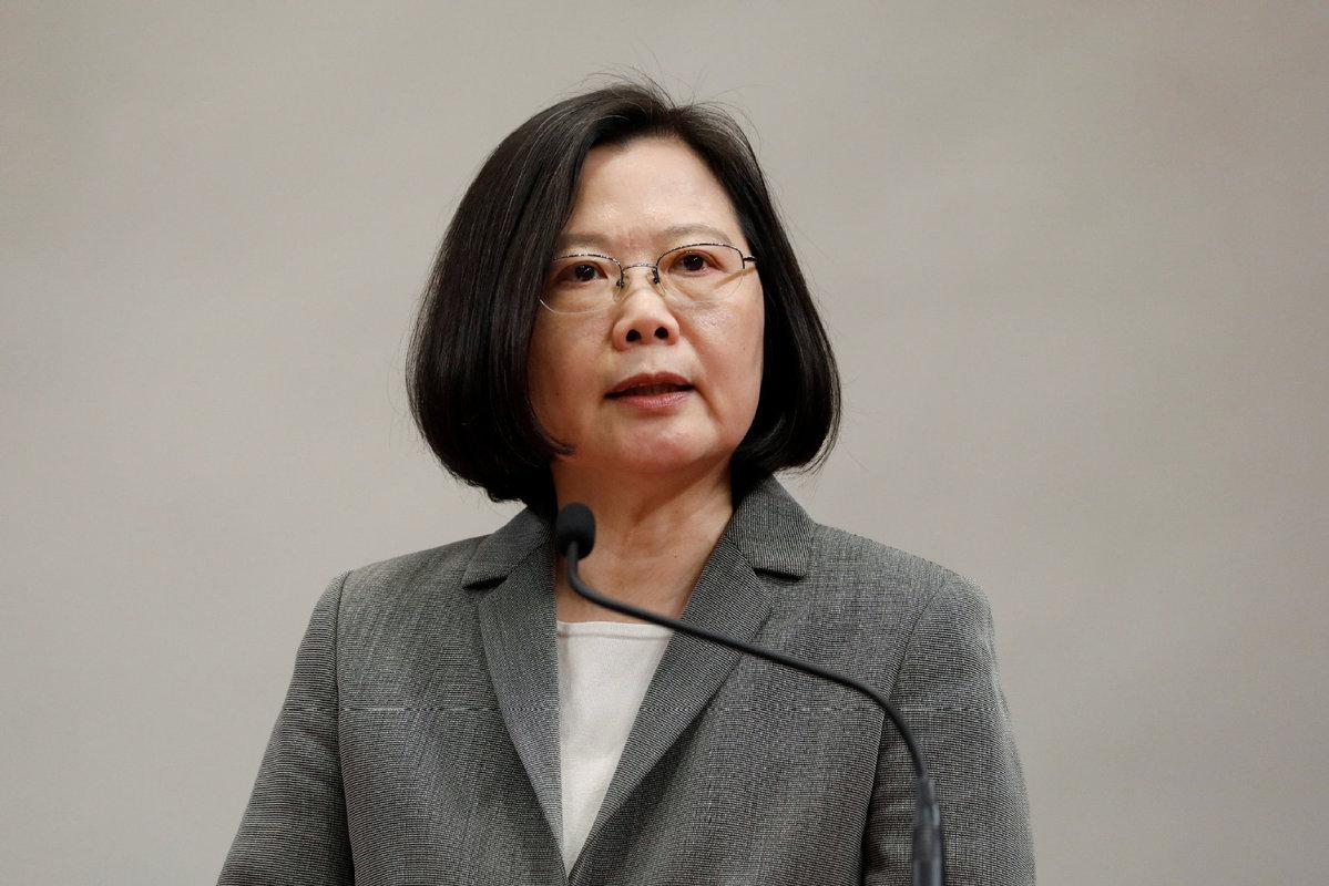 Tsai walking into White House's US trap