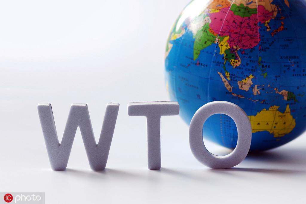 Washington must help WTO members rebuild appellate body