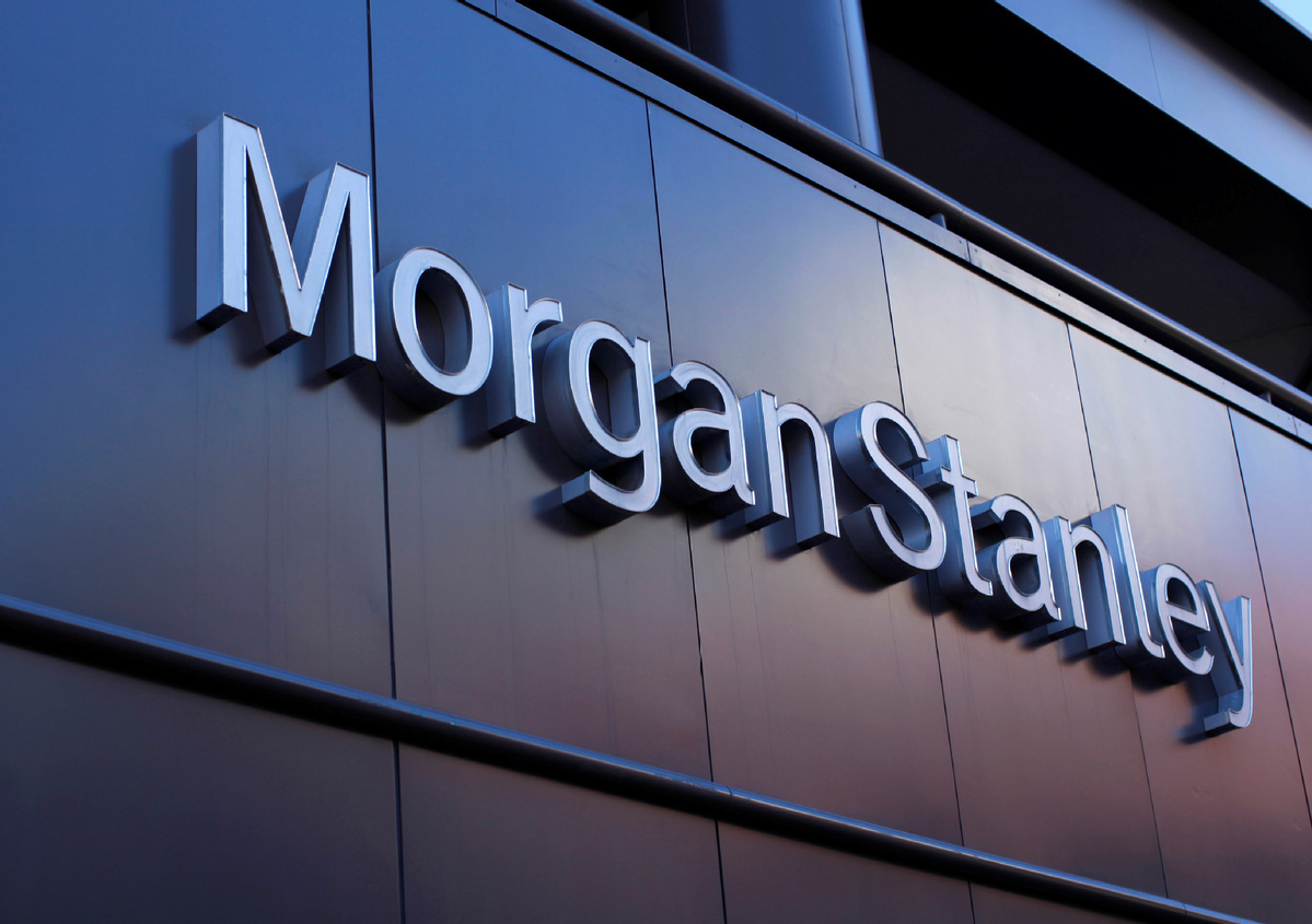 Morgan Stanley, UBS and 43 foreign financial institutions to join CIFTIS
