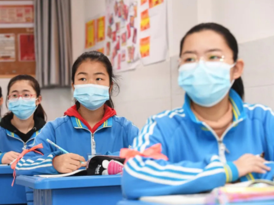 Beijing announces dates for schools to start new semester