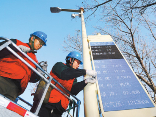 China's smart light pole market to hit 117.6 billion yuan by year end