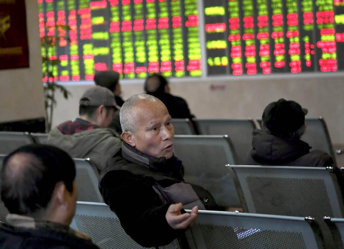 China Hushen 300 index futures close lower Tuesday