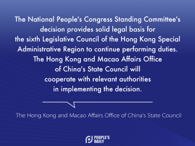 Chinese central government office supports NPC Standing Committee's decision on HKSAR LegCo