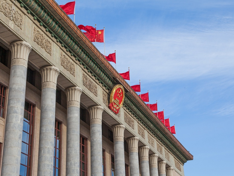 CPC guidance leads nation to prosperity