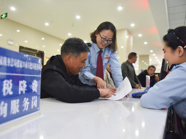 China's tax, fee cuts boost vitality of market entities