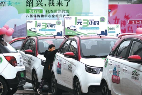 China's car rental market rebounds amid epidemic
