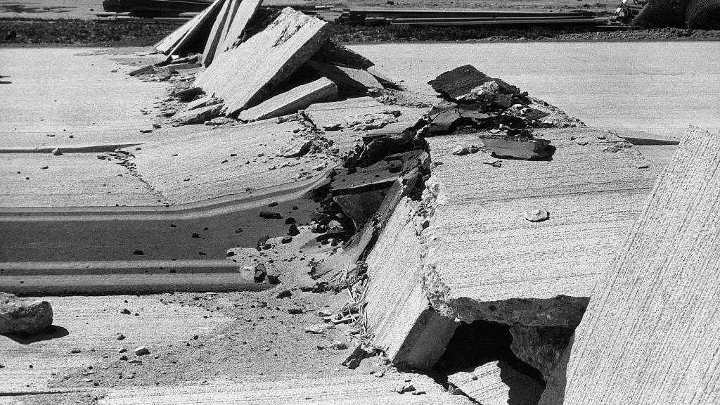 Strong mag. 5.9 earthquake hits Tanzania
