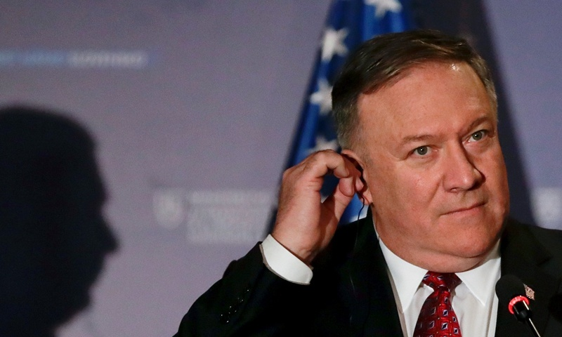 Czechs cold to Pompeo's anti-China lobby