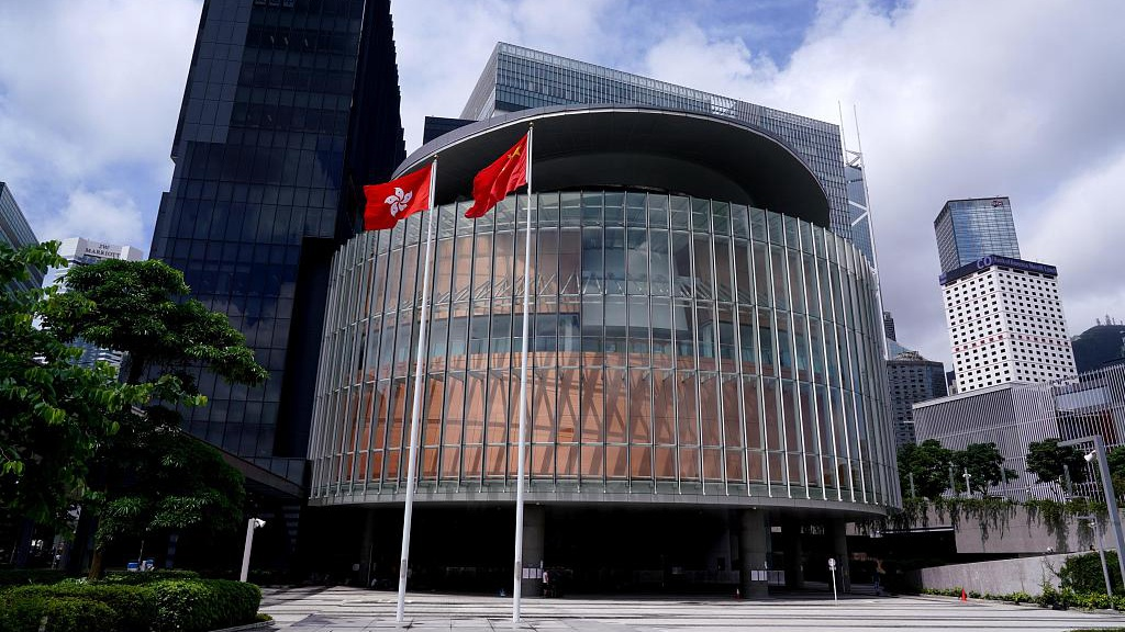 HKSAR government strongly refutes views of JPAC on national security law, LegCo matters