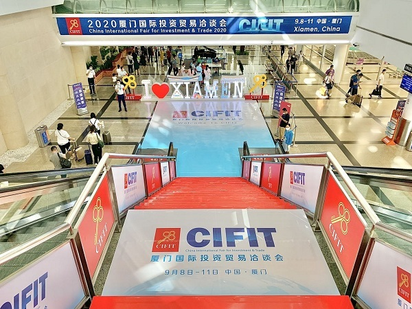 Xiamen warms up for upcoming intl investment fair