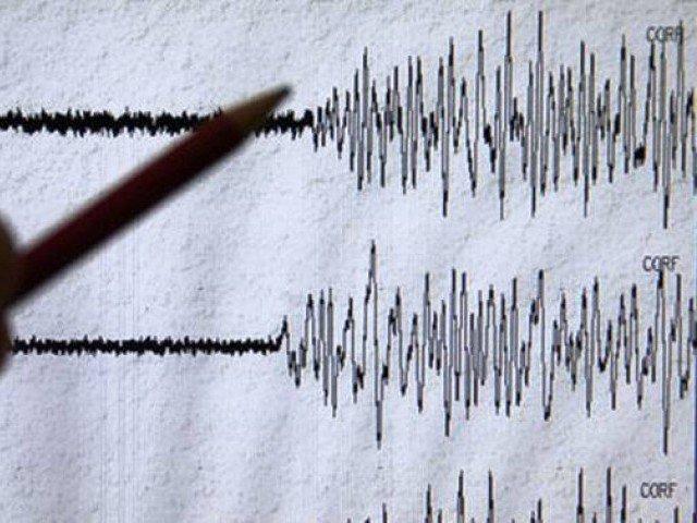 5.3-magnitude quake hits 62 km SW of Surab, Pakistan: USGS