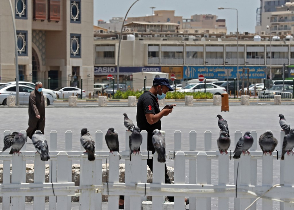 Qatar reports 292 new COVID-19 cases, 113,938 in total