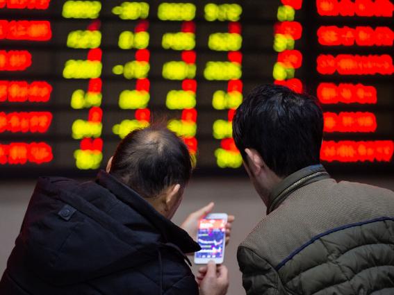 China 5-year treasury bond futures open mixed Thursday
