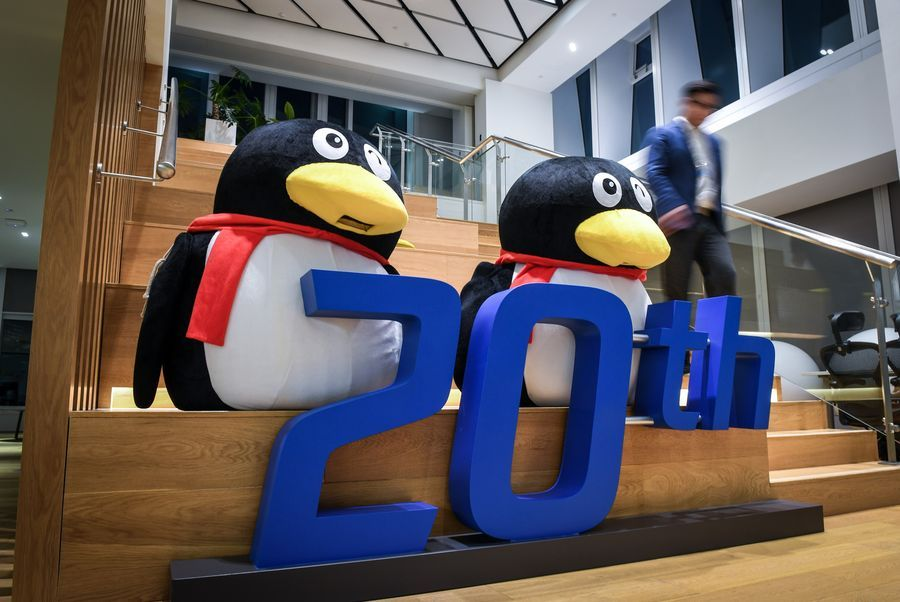 Tencent reports 29% revenue growth in Q2