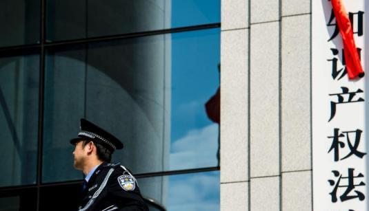 China amends provisions on reference of suspected criminal cases to protect IPR