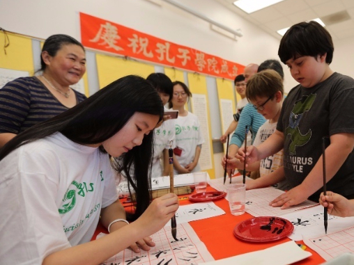 Trump administration labels China's Confucius Institutes as 'foreign mission'