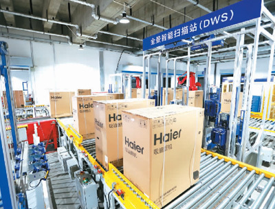 'Unmanned economy' accelerates in China